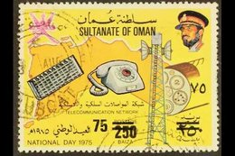 1978 75b On 250b Surcharge On National Day 1975 Issue, SG 214, Scott 190c, Used With A Few Shortish Perforations At Righ - Oman