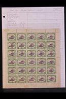 1907-10 ½d Black & Deep Green Small 'PAPUA' Wmk Sideways Perf 11, SG 59a, Scarce Mint COMPLETE SHEET Of 30 Showing 'Pole - Papua New Guinea