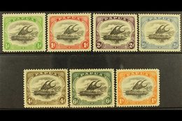 1909-10 Lakatoi Watermark Sideways, Perf 11 Set, SG 59/65, Fine Mint. (7) For More Images, Please Visit Http://www.sanda - Papúa Nueva Guinea