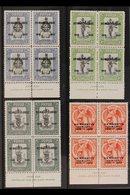 "1935 SILVER JUBILEE VARIETIES ON IMPRINT BLOCKS A Complete Set Of Silver Jubilee Issues In ""JOHN ASH"" Imprint Blocks Of  - Papua New Guinea"