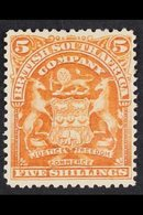 1892 Arms 5s Orange-yellow, SG 8, Very Fine Mint. Fresh! For More Images, Please Visit Http://www.sandafayre.com/itemdet - Great Britain (former Colonies & Protectorates)