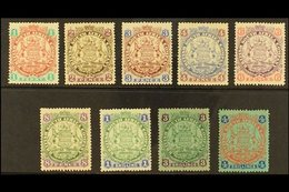 1895 Arms Set, Die I, To 4s Complete, SG 29/37, Very Fine Mint. (9 Stamps) For More Images, Please Visit Http://www.san - Great Britain (former Colonies & Protectorates)