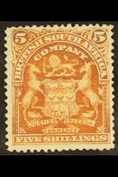 """1898-1908 5s Brown-orange """"Arms"""", SG 87, Fine Mint For More Images, Please Visit Http://www.sandafayre.com/itemdetails.a - Great Britain (former Colonies & Protectorates)"""