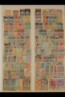 1864-1920's INTERESTING OLD MINT & USED COLLECTION On Stock Pages, Mainly All Different, Includes 1864 6p Unused, 1865 2 - Romania