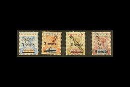 "SPECIMENS 1901 Surcharges Set Handstamped ""SPECIMEN,"" SG 37s/40s, 3c On 36c No Gum, Others Good To Fine Mint (4 Stamps). - Seychelles (...-1976)"
