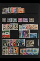 ITALIAN TRUST  TERRITORY 1950-1960 NEVER HINGED MINT All Different Collection. With 1950 Definitives Range To 1s, 1950 P - Somalia (1960-...)