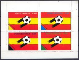 Football / Soccer / Fussball - WM 1982: Eritrea  Kbg **, Perf. - World Cup