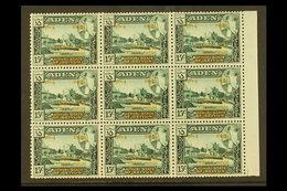 """1966 10f On 15c Green Surcharge, Variety """"Surcharge Inverted"""", SG 58a, Superb Marginal NHM Block Of 9. For More Images,  - Aden (1854-1963)"""