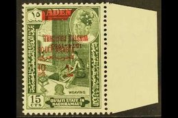 """QU'AITI STATE 1966 10f On 15f Bronze Green Churchill Commem, Variety """"surcharge Inverted"""", SG 66a, Superb Marginal NHM.  - Aden (1854-1963)"""