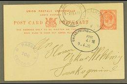 "1918 (4 Apr) 1d Union Postal Card To Swakopmund Cancelled By ""KALKFELD"" Cds Postmark, Putzel Type 2, Part ""OMARURU"" Tran - África Del Sudoeste (1923-1990)"