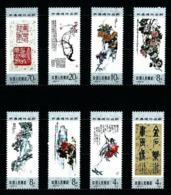 China Nº 2669/76 Nuevo - 1949 - ... République Populaire