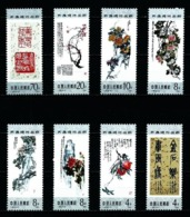 China Nº 2669/76 Nuevo - Unused Stamps