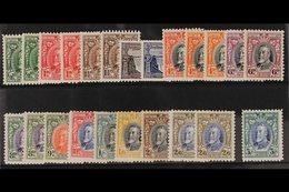 1931-37 Definitive Set, SG 15/27, Fine Mint, Incl. Both 1½d Perfs. All Three 4d Perfs, Both 2s.6d Etc, The 5s Is Nhm. (2 - Rodesia Del Sur (...-1964)