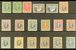 1931-37 KGV MINT SELECTION An Attractive, ALL DIFFERENT Selection On A Stock Card, Most Values To 5s With Perf Variants  - Southern Rhodesia (...-1964)