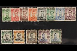1937 Complete Definitive Set, SG 40/52, Fine Never Hinged Mint. (13 Stamps) For More Images, Please Visit Http://www.san - Southern Rhodesia (...-1964)