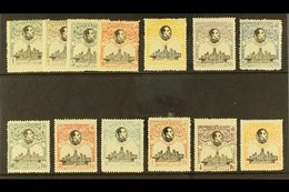 1920 UPU Congress Madrid, Complete Perf 13½ Set, SG 361/373, Mint, The 4p With Perf Fault, But All Others Incl The 10p A - Spain