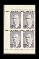 1995 1000p Slate- Violet Accession Of Juan Carlos I, SG 3361 (Edifil 3403), Never Hinged Mint BLOCK OF FOUR From The Lef - Spain