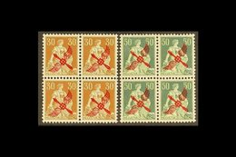 1919-20 30c & 50c Air Overprinted Issue, SG 302/3 (Zumstein 1/2) MINT BLOCKS OF FOUR, One 30c Lightly Hinged, All Other  - Switzerland