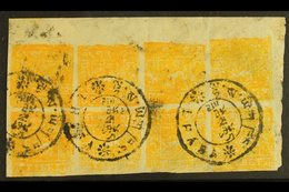 1933 ½t Orange, Imperf, SG 9B, Used Block Of 8, Fine Used. Full Margins To 3 Sides, A Little Wear To The Bottom Edge. Sc - Tibet
