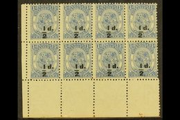 1893 ½d On 1d Dull Blue Surcharge In Black, SG 19, Fine Unused No Gum Lower Left Corner BLOCK Of 8, Fresh & Attractive.  - Tonga (...-1970)