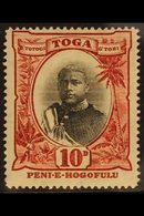 1897 10d Black & Lake SMALL SECOND 'O' Variety, Position R. 2/7, SG 49c, Fine Mint, Very Fresh. For More Images, Please  - Tonga (...-1970)