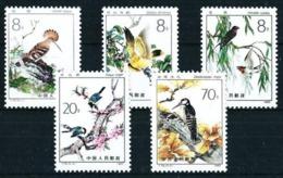 China Nº 2535/9 Nuevo - Unused Stamps