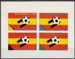 Football / Soccer / Fussball - WM 1982: Eritrea  Kbg **, Imperf. - World Cup