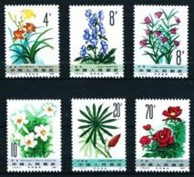 China Nº 2511/16 Nuevo - Unused Stamps