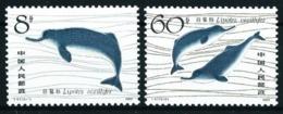 China Nº 2385/6 Nuevo - Unused Stamps