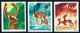 China Nº 2351/3 Nuevo - Unused Stamps