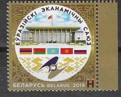 BELARUS, 2019, MNH, JOINT ISSUE, EURASIAN ECONOMIC UNION,1v - Gemeinschaftsausgaben