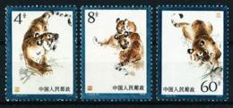 China Nº 2228/30 Nuevo - 1949 - ... People's Republic