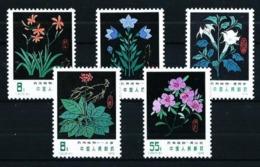China Nº 2184/8 Nuevo - 1949 - ... Repubblica Popolare