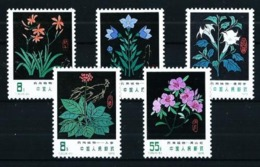 China Nº 2184/8 Nuevo - 1949 - ... República Popular
