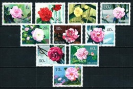 China Nº 2259/68 Nuevo - 1949 - ... República Popular