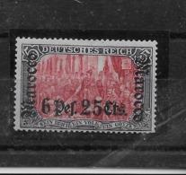 Sello De Marruecos Nº Michel 45 * O Valor Catálogo 130.00€ - Offices: Morocco