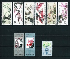 China LOTE (3 Series Diferentes) Nuevo - Colecciones & Series