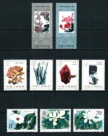 China LOTE (3 Series Diferentes) Nuevo - 1949 - ... Volksrepublik