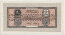 AFGHANISTAN P.  9a 10 A 1928 AUNC - Afghanistan
