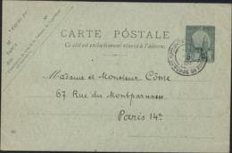 Tunisie Entier Vert 5c Grande Mosquée De Kairouan + YT 10 X2 + 29 CAD Foum Tataouine 7 1 08 Texte Entier Date 603 - Tunisie (1888-1955)