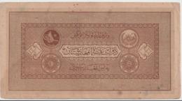 AFGHANISTAN P.  8 10 A 1926 VF - Afghanistan