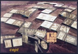 Leonardo Da Vinci (500th Anniversary Of Death) -  Bulgaria / Bulgarie 2019 -  Block  MNH** - Famous People