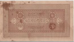 AFGHANISTAN P.  8 10 A 1926 F - Afghanistan