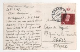 Beau Timbre Yvert Poste Aérienne N°27 Borde De Feuille Sur Cp , Carte , Postcard Du 17/09/1949 - Liechtenstein