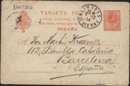 Entier Alphonse XIII 10p Orange Carte Réponse Armoiries Oblitéré CAD France Limoges 22  7 12 14 Guerre 14 V Texte - Interi Postali
