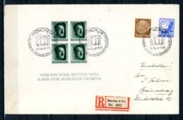 Allemagne  Y&T   BL8   Obl     ---     Mi Block 7   -   TTB   ---   Rare  --  Aus Brief... - Blocs