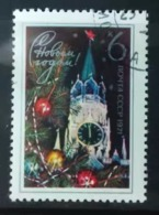 USSR Russia 1970 One Happy New Year 1971 Spasski Tower Architecture Clock Places Greeting Stamp CTO Mi 3809 SC 3780 - New Year