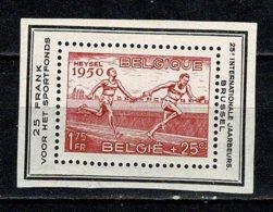 Belg. 1951 - PR 117** Texte Français / Franse Tekst - MNH - Belgium