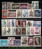 Österreich - Mi. Nr. 1320 - 52 -  Postfrischer Jahrgang 1970 - 1945-.... 2. Republik