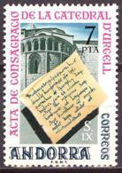 Andorra. 1975. Urgell Cathedral. Millenium Of Consecration - Iglesias Y Catedrales